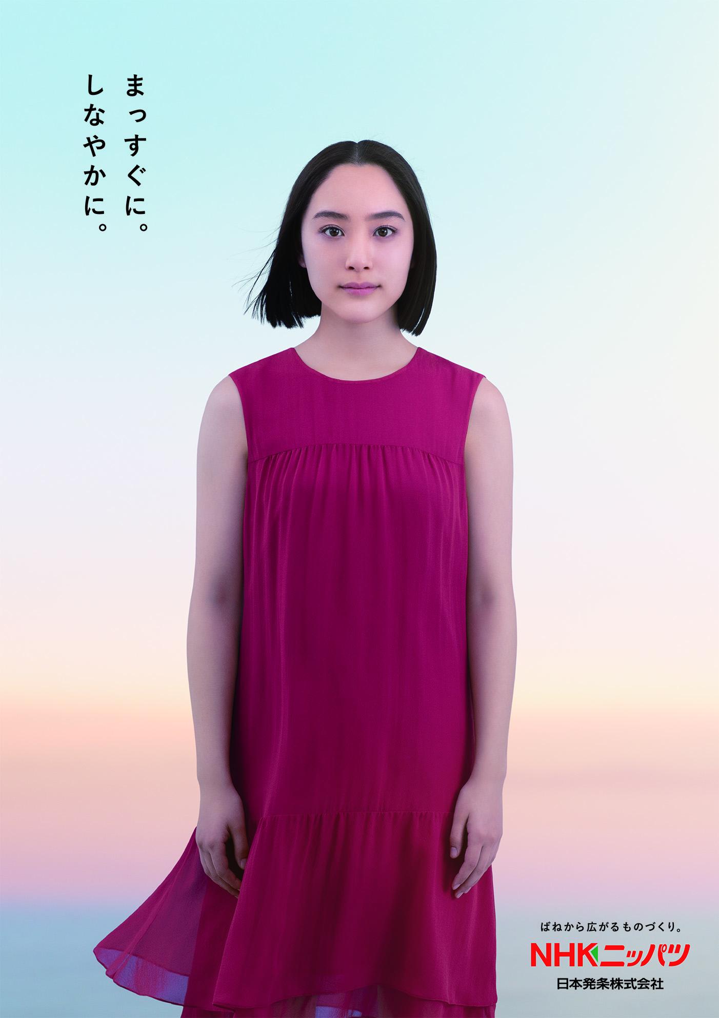 200326_NHK_A1_fix